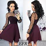 Платье женское нарядное юбка солнце верх сетка, фото 6
