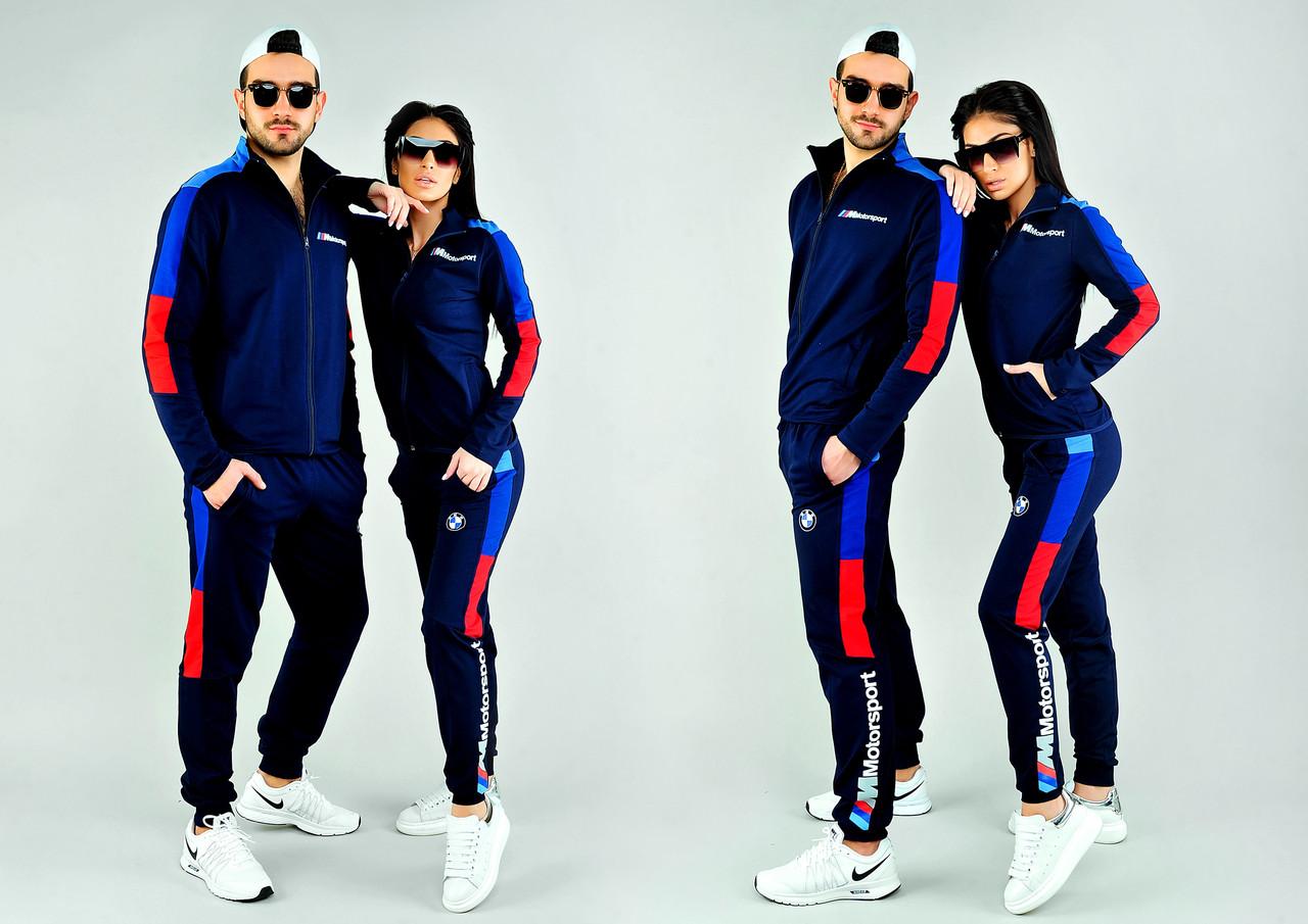 22b18f08 Женский спортивный костюм двунитка BMW Motorsport синий. яркий цена за один  костюм