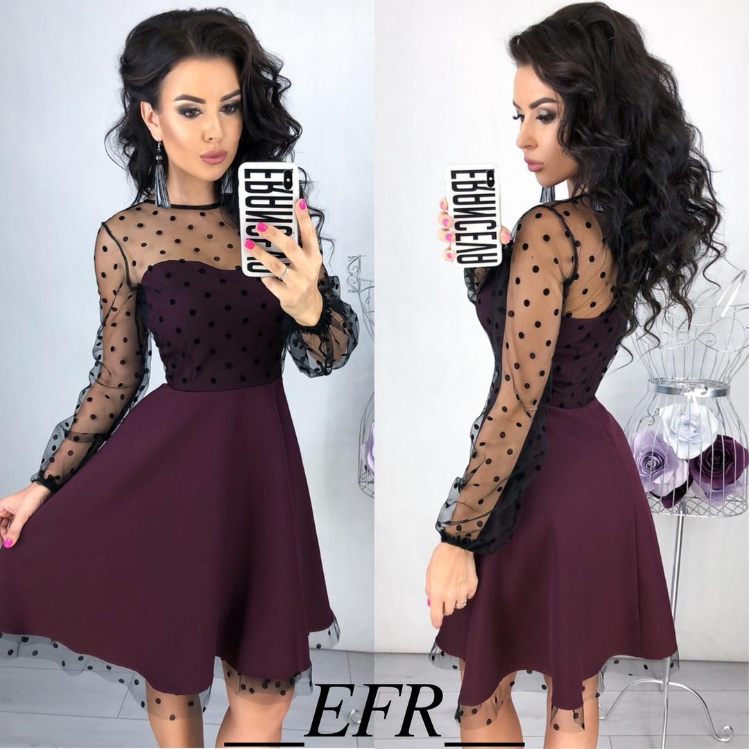 f6f299da68f Платье солнце сетка горох рукав нарядное 42 44 46 48 50 Р - Интернет-магазин
