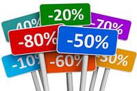Акции и распродажи по детской игрушке