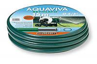Шланг Claber Aquaviva 12,5мм-15м
