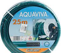 Шланг Claber Aquaviva 12,5мм-25м