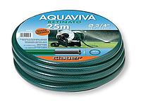 Шланг Claber Aquaviva 15мм-25м
