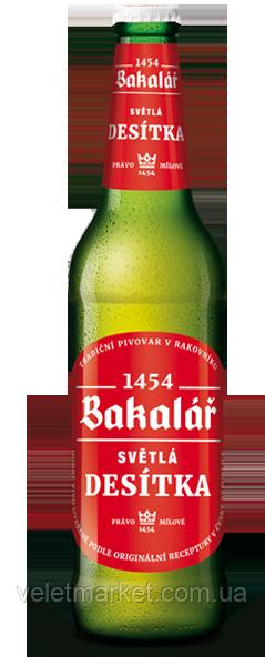 Чешское пиво Бакалар 10 (Bakalář desítka) светлое 0,5  л