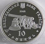 Монета Украины 10 грн. 2008 г. Глухов, фото 2