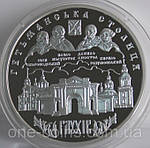 Монета Украины 10 грн. 2008 г. Глухов, фото 4