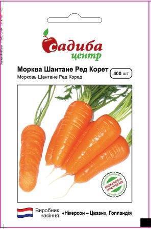 Среднеранний гибридный сорт моркови типа Шантане Ред Коред, семена в пакетах Hazera 400 семян (Садиба Центр)