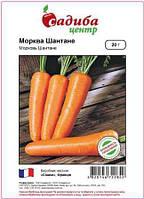 Семена моркови Шантане, Clause 20 грамм (Садыба Центр)