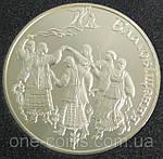 Монета Украины   5 грн. 2008 г. Благовещенье, фото 3