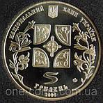 Монета Украины   5 грн. 2008 г. Благовещенье, фото 5