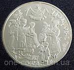 Монета Украины 5 грн. 2005 г. Покрова, фото 3