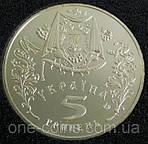 Монета Украины 5 грн. 2005 г. Покрова, фото 4