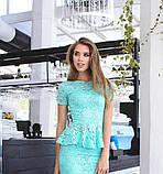 Костюм женский блузка и юбка баска гипюр длинна 1 метр купить 42 44 46 48 50 Р, фото 3
