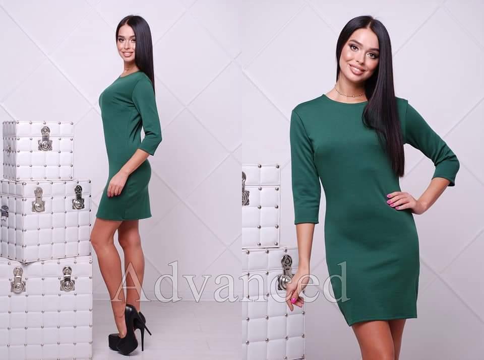 Платье сукня футляр карандаш рукав 3/4 купить 42 44 46 48 50 Р