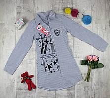 Рубашка подростковая стрейчевая молодежная оптом для девочек