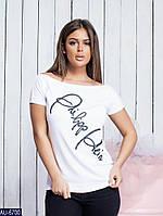 Женская стильная футболка с надписью