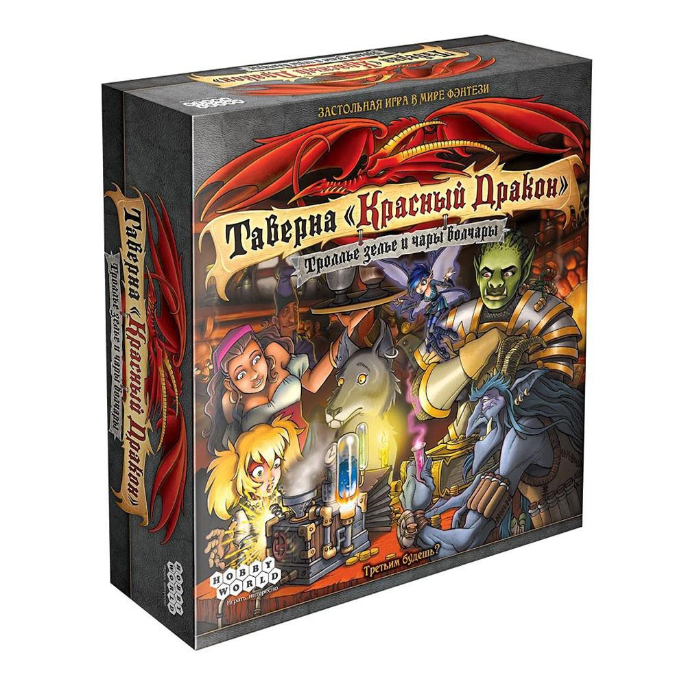 Таверна Красный Дракон 3: Троллье зелье и чары волчары настольная игра