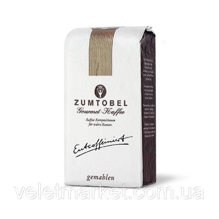 Кофе Julius Meinl Zumtobel Decaf без кофеина 500g