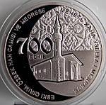 Монета Украины 10 грн. 2014 г. 700 лет мечети хана Узбека и медресе, фото 2