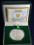 Монета Украины 10 грн. 2014 г. 700 лет мечети хана Узбека и медресе, фото 5