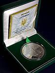 Монета Украины 10 грн. 2014 г. 700 лет мечети хана Узбека и медресе, фото 6