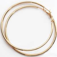 Серьги кольца 5.5см Xuping  медзолото с1075