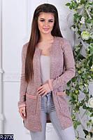 Кардиган пиджак женский с накладными карманами красивый стильный 42 44 46 48 50 52 Р