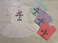 Платье для девочек оптом, размеры 98-128, Glo-story. арт. GYQ-5903, фото 1