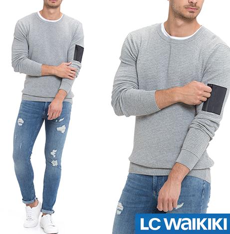 Cерый мужской свитер LC Waikiki / ЛС Вайкики с карманом на молнии на рукаве