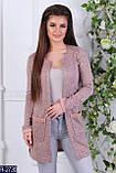 Кардиган пиджак женский с накладными карманами стильный модный 42 44 46 48 50 52 Р, фото 2