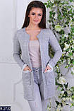 Кардиган пиджак женский с накладными карманами стильный модный 42 44 46 48 50 52 Р, фото 4