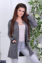 Кардиган пиджак женский с накладными карманами и отделкой графит синий черный... 42 44 46 48 50 52 Р