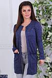 Кардиган пиджак женский с накладными карманами и отделкой графит синий черный... 42 44 46 48 50 52 Р, фото 2