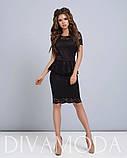 Костюм или платье гипюр баска нарядное выпускное вечернее купить 42 44 46 48 50 52 Р, фото 8