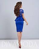 Костюм или платье гипюр баска нарядное выпускное вечернее купить 42 44 46 48 50 52 Р, фото 5
