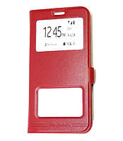 Чехол-книжка Momax для Xiaomi Redmi S2 Red