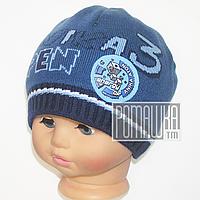 Детская весенняя, осенняя вязаная шапочка р. 46-48 осень весна тянется 4340 Синий