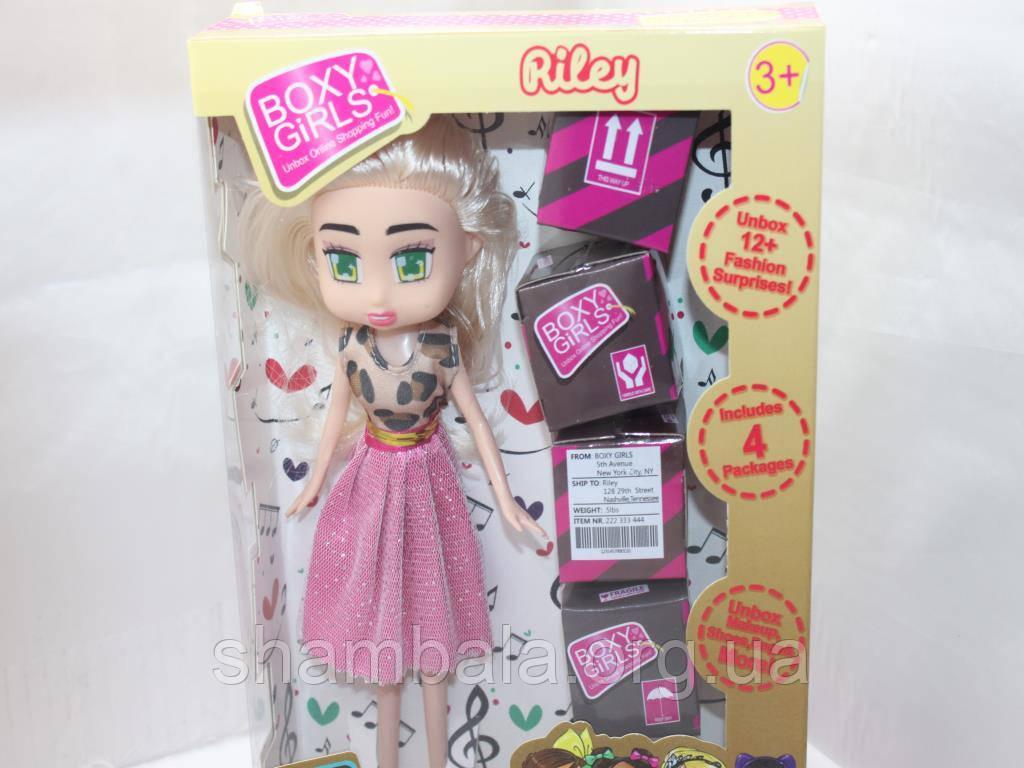 Кукла Boxy Girls