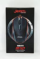Компьютерная мышка Jedel M10 USB Black, фото 1