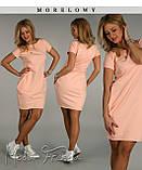 Платье туника женская длинна 90см с карманами, фото 4