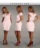 Платье туника женская длинна 90см с карманами, фото 5
