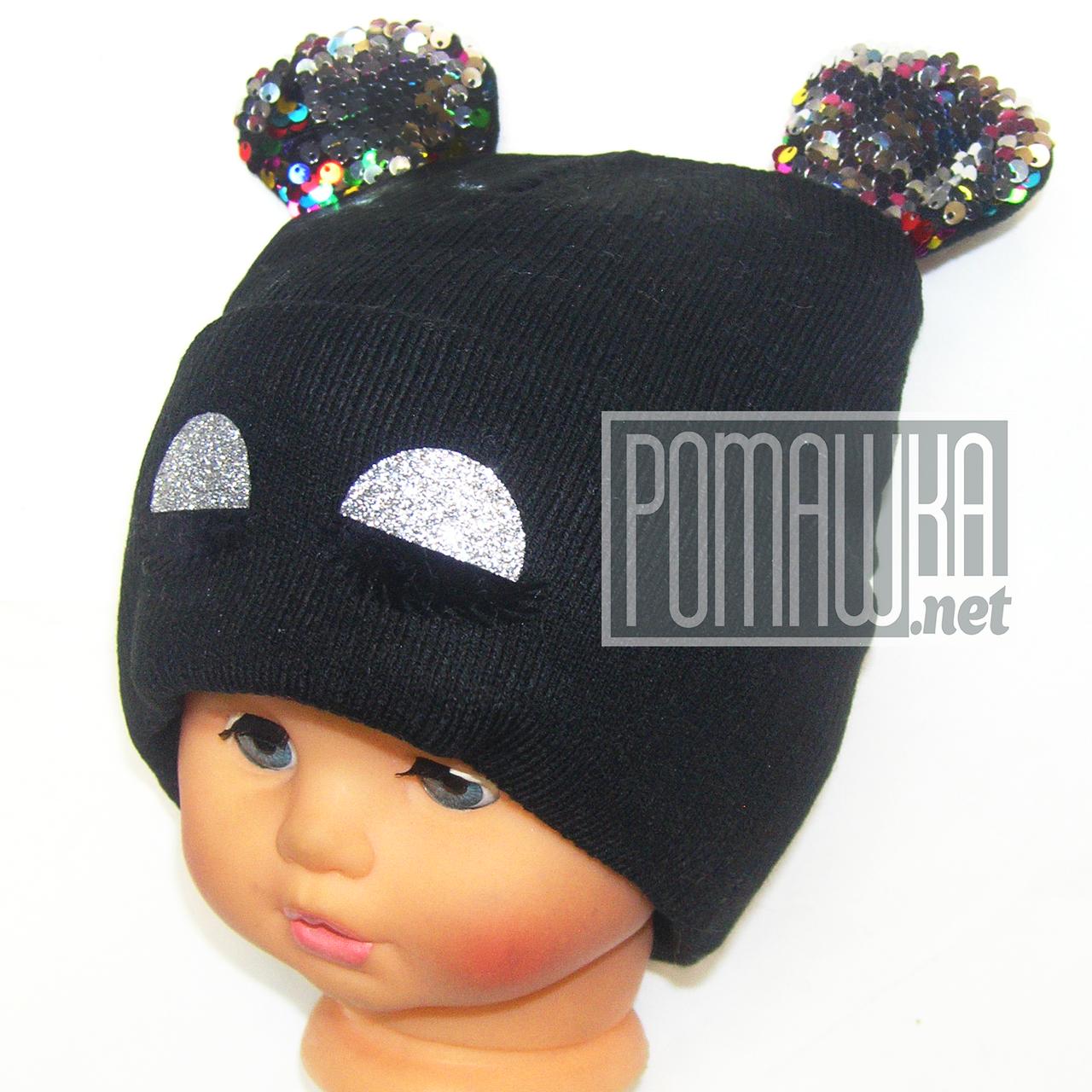 детская вязаная шапка р 50 52 на осень весну для девочки с пайетками ушками
