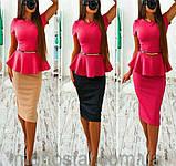 Платье женское деловое с баской красивое и модное, фото 4