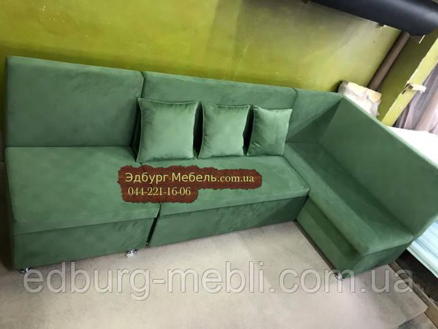 Кухонный уголок со спальным местом и кресло