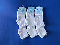 """Шкарпетки (37-39 розмір) УКОРОЧЕНІ БІЛІ бавовна """"YO SCORPIO"""" Польща"""
