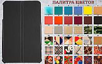 Чехол для планшета Ainol Novo 10 Numy AX10