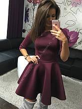 Платье женское солнце красивое нарядное с рукавом