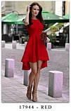 Платье женское красивое асиметричное веер без рукава пудра белое красное ментол, фото 4