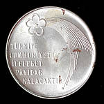 Турция 100 лир 1973 г  Серебро, фото 2