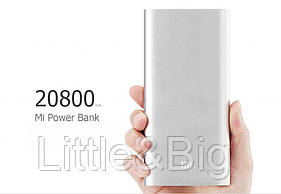 Mi Xiaomi Power Bank 20800mAh